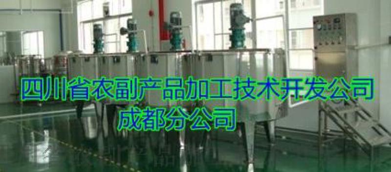 【沙棘加工設備】沙棘晶生產設備,沙棘速溶飲料設備