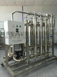 蜂蜜醋澄清过滤设备-超滤膜过滤设备