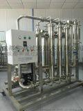 蜂蜜醋澄清過濾設備-超濾膜過濾設備