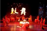 中山演艺公司;晚会策划表演节目;中山年会舞蹈节目