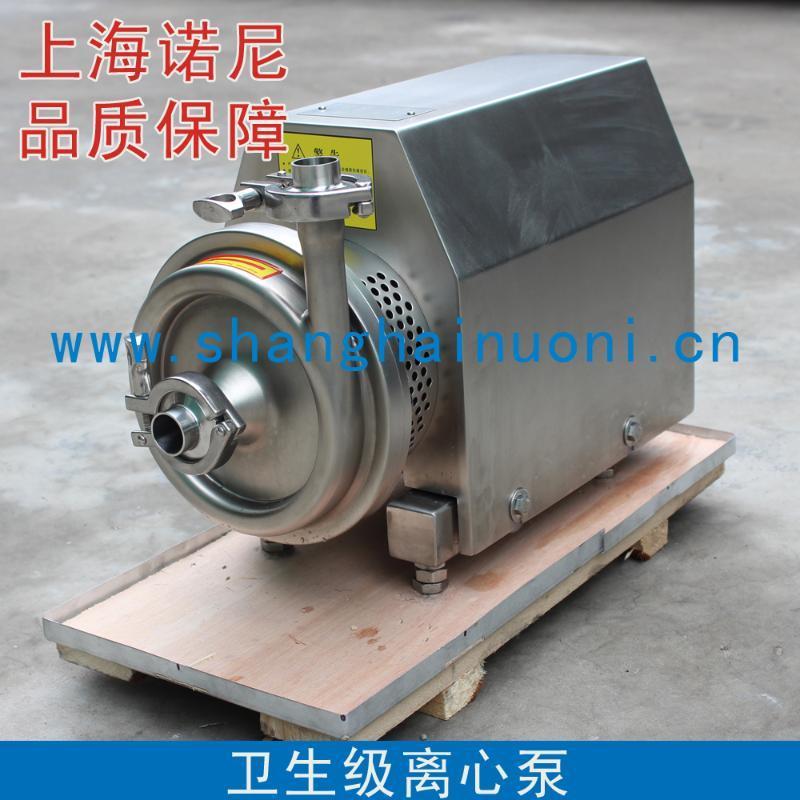 厂家直销SCP-10奶泵 不锈钢离心泵 卫生级饮料泵