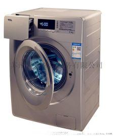 杭州投币洗衣机TCL好用