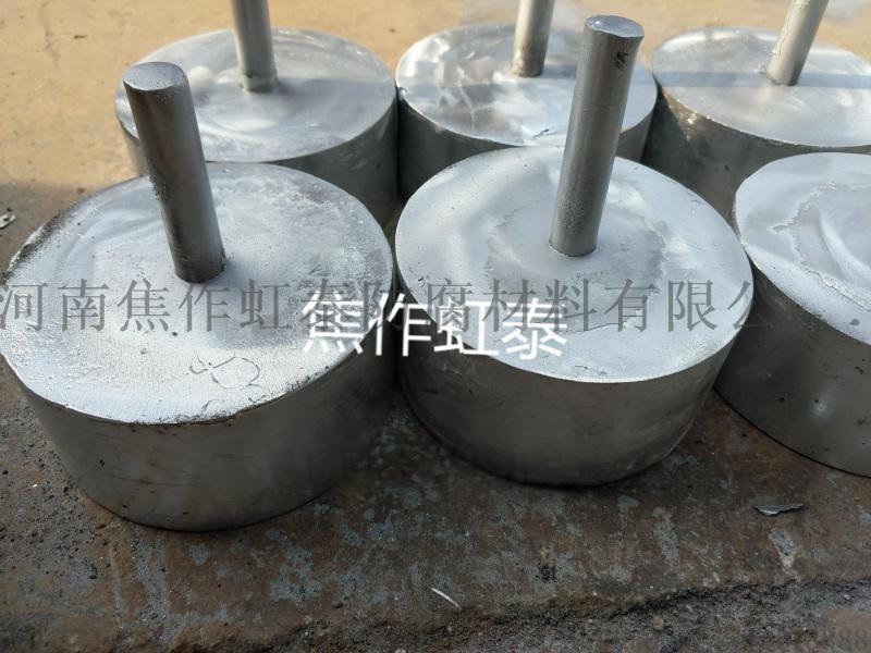 锌阳极  焦作锌阳极厂家   ---焦作虹泰防腐