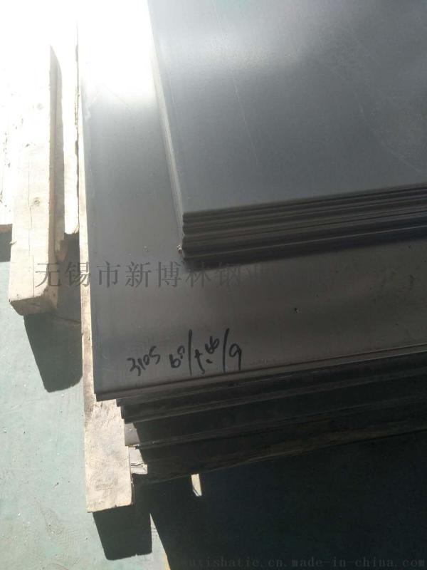 山东太钢310S不锈钢耐高温板 310S不锈钢耐高温板厂家 0.8mm-30mm310S不锈钢耐高温板