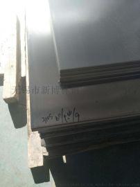 山东太钢310S不锈钢耐高温板