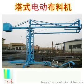18米手动布料机厂家