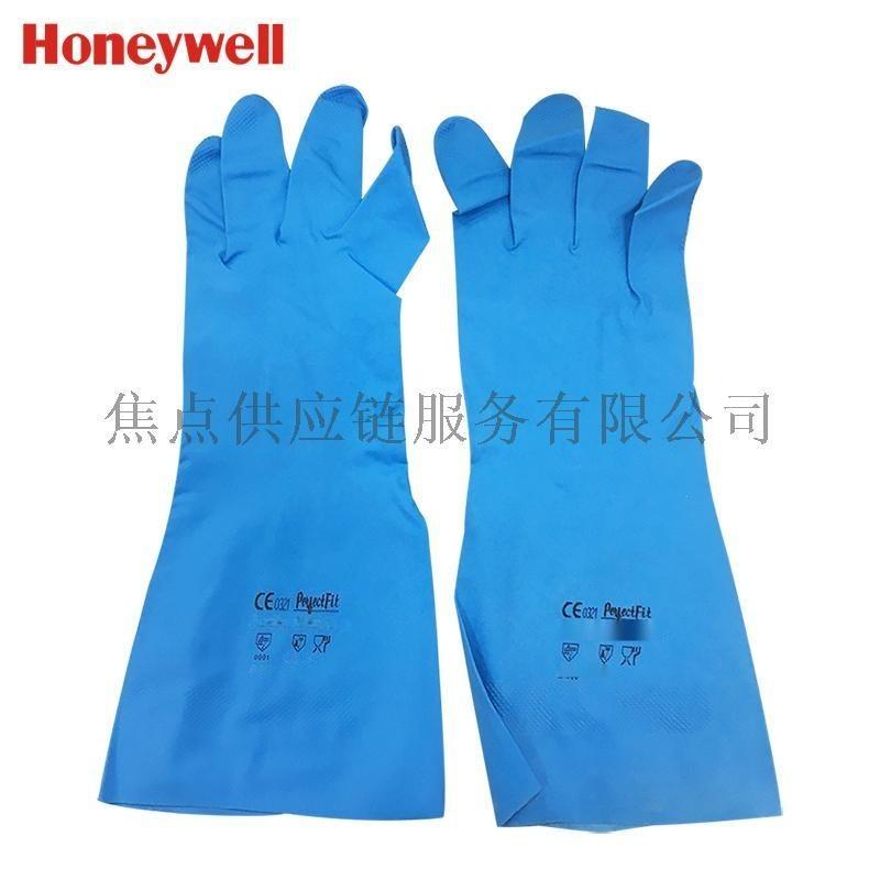 正品 霍尼韦尔蓝色丁腈工作手套防轻微化学物质 2095320 9码