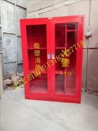郑州消防展示柜消防器材柜厂家在哪