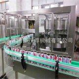 直线式易拉罐灌装机 易拉罐灌装机械 易拉罐灌装设备 封口机