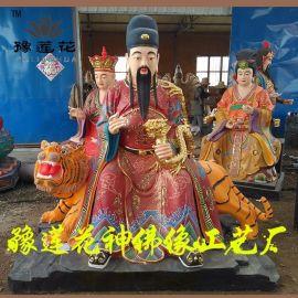 道教药王爷神像厂家、药王、坐虎诊龙、药王菩萨像