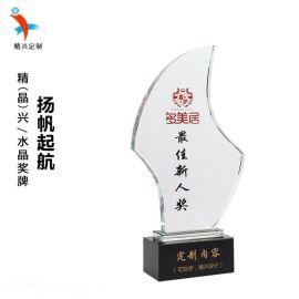 广州水晶奖牌 季度员工奖杯 银行保险销售员奖杯