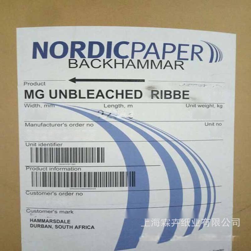 供应瑞典KORSNASBILLERUD食品级白牛皮纸 瑞典贝璐德牛皮纸