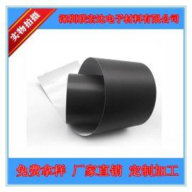 厂家直销黑色导电布胶带   0.12Tmm厚  单双面带胶 **效果优良