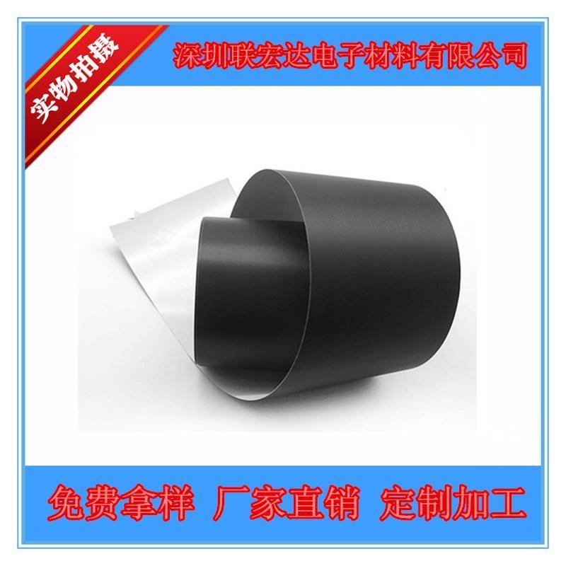 厂家直销黑色导电布胶带   0.12Tmm厚  单双面带胶 屏蔽效果优良