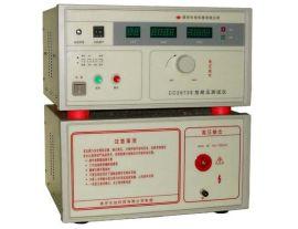 耐压测试仪(CC2672E,CC2672D,CC2672C)