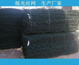 包塑石笼网 高尔凡格宾网 绿滨垫护堤 护坡铅丝笼