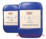 供应UN125F水浆印花交联剂