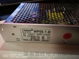 仪器设备电源5V5A15V1A-15V1A