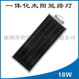 农村太阳能路灯18WLED太阳能灯家用小型太阳能发电人体能感应灯