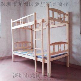 新款实木双层床椭圆形上下铺床青旅高低床二层床定制