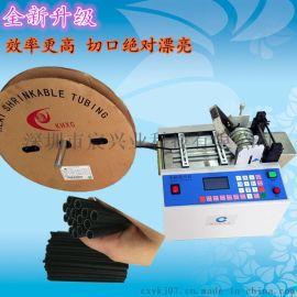 玻纤管切管机 标示管切断机 氟塑料管裁管机 厂家直销