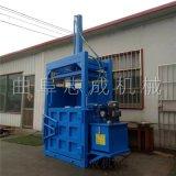 志成供应多功能立式打包机废品纸箱压包机