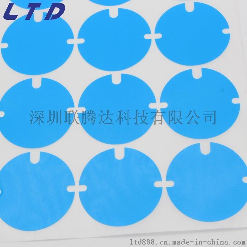 深圳有基材导热双面胶 LED导热绝缘胶带