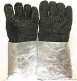1100度耐高温手套防火防烫隔热手套加厚耐磨