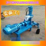 TYYC-219电动液压压槽机
