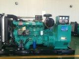 大水箱250千瓦的發電機濰柴斯太爾6126柴油機發動機六缸250KW山東生產廠家1337536-9201