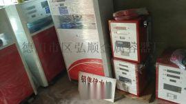 资阳市柴油加油机销售安装15282819575