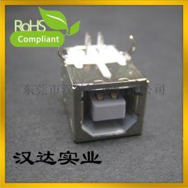 打印机USB母座 USB-B母座 D型母座USB接口 90度弯针