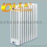 钢四柱暖气片厂家,钢四柱暖气片价格-鑫冀新