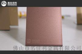 佛山名佳利彩色不锈钢喷砂板直销 咖啡红喷砂不锈钢板加工
