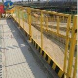 供应基坑护栏黄黑基坑临边防护栏建筑工地安全护栏网