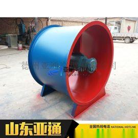 BT35-11耐高温轴流风机