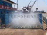 上海工地冲洗平台厂家快速安装