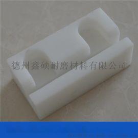 耐磨滑块 超高分子量聚乙烯板材加工件
