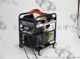 内燃式250A柴油发电电焊机