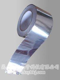 定西双导铝箔胶带 服务周到