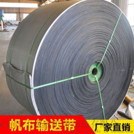 河北厂家直销橡胶输送带,尼龙输送带,工业皮带