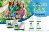 以色列夫沃施功能肥(中国)有限公司与您相约8月8日新疆农博会