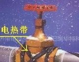 电伴热带电缆(DWK-J DWK-PF)