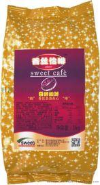 香丝怡啡经典原味三合一速溶咖啡粉饮料机咖啡机