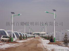 内蒙古鄂尔多斯 12V  LED太阳 能路灯工程案例   厂家直销