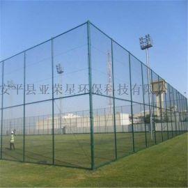 球场围网厂家@篮球场围网厂家@体育场围网