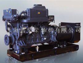 上柴300kw船用柴油发电机组D300S1GC