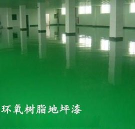 滨州市阳信县环氧地坪材料生产销售厂家