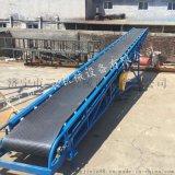 三农600mm带宽12米长粮食输送机