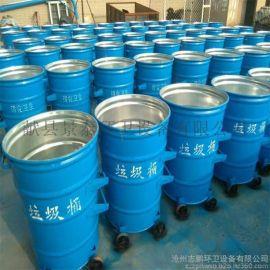 献县简易垃圾桶沧州户外垃圾桶简易垃圾桶厂家